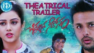 Chinnadana Neekosam Latest Theatrical Trailer - Nithin | Mishti