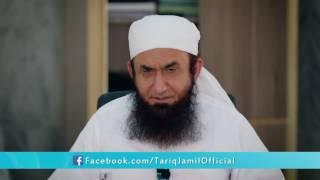 A Word, A Reminder (an advice) by Maulana Tariq Jameel | 18 April 2017