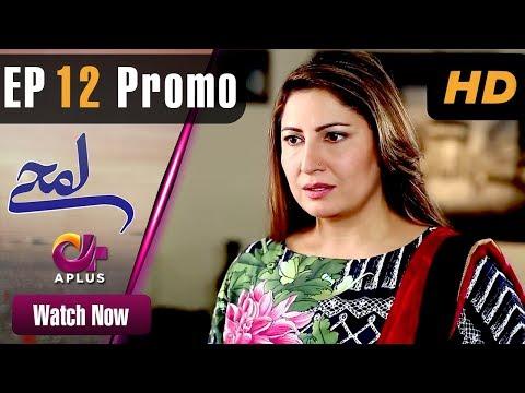 Xxx Mp4 Pakistani Drama Lamhay Episode 12 Promo Aplus Dramas Saima Noor Sarmad Khoosat 3gp Sex