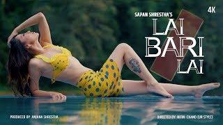 Lai Bari Lai | New Nepali Song \ Sapan Shrestha Ft. Prince Razz