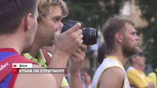 Байконур новости видео