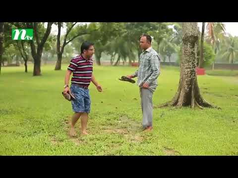 Download বউকে ভয় পায় না বুবুন ! । NTV Bangla Natok Funny Video