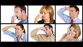 علاج رائحة الإبط بسرعة - قناة الأسرة السعيدة