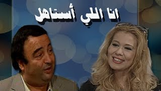 أنا اللي أستاهل ׀ علاء ولي الدين – إيمان ׀ الحلقة 05 من 16