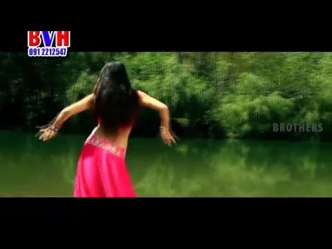 Rahim Shah And Gul Panra New Song 2015 - Dilruba Mehbooba