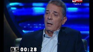 100 سؤال - محمود حميدة ...أنا لا أصلح للزواج مرة أخري وأنا عندي أحفادي عايز أهتم بيهم