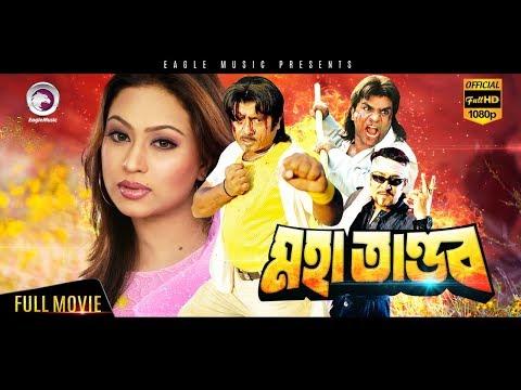 Xxx Mp4 Mohatandob Rubel Popy Amit Hasan Humayun Faridi Eagle Movies OFFICIAL BANGLA MOVIE 3gp Sex
