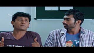 ಸೊಲೊಗು ಸೋಲಿಗು ವ್ಯತ್ಯಾಸ ಗೊತ್ತಿಲ್ವಲ್ಲೋ ಅವಿವೇಕಿ | Vishwa | Yogesh | Ambara | Kannada Comedy Scenes