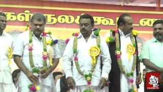 Fast Forward - Makkal Nala Kootani Campaign | Election fever