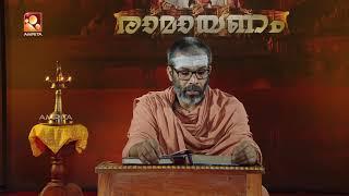 Ramayanam | Swami Chidananda Puri | Ep:177 | Amrita TV [2018]