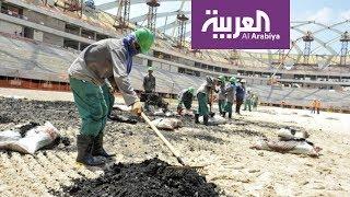 توقف أعمال البناء في ملاعب مونديال قطر 2022