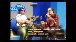 Bangla Song Shurjodoy Tumi Syed Abdul Hadi
