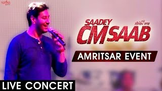 Saadey CM Saab Promotional Event - at Trilium Mall, Amritsar - Live Concert