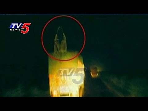 Ghost Caught In Camera | Villagers Scared Of Devil In Pamidi | Anantapur | TV5 News
