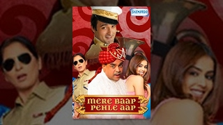 Mere Baap Pehle Aap [With English Subtitles]