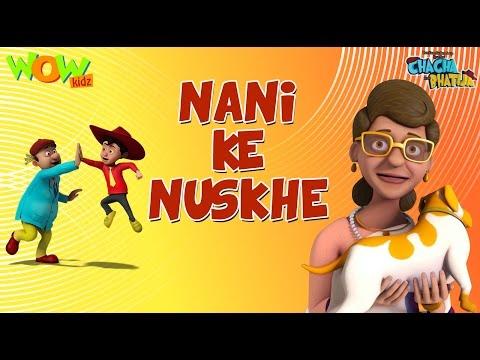 Nani Ke Nuske - Chacha Bhatija - Wowkidz - 3D Animation Cartoon for Kids| As seen on Hungama TV