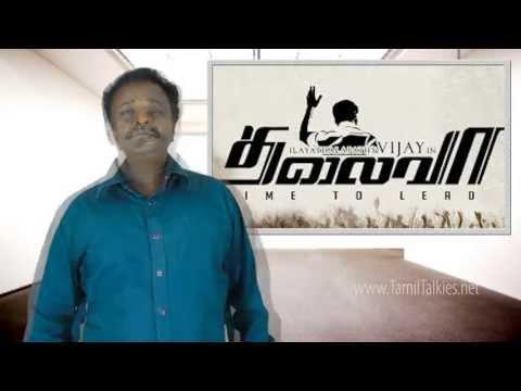 Xxx Mp4 Thalaivaa True Reasons Behind Thalaivaa S Delay In Tamilnadu 3gp Sex