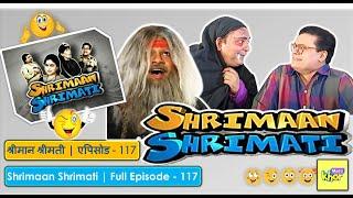 Shrimaan Shrimati | Full Episode 117