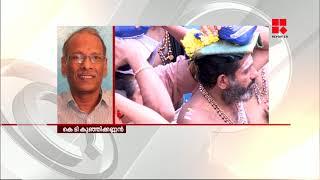 സമവായശ്രമവുമായി സര്ക്കാര്-  NEWS NIGHT Reporter_ Live
