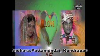 Ultimate Video - Odisha Marriage Abinash & Sonima 2016