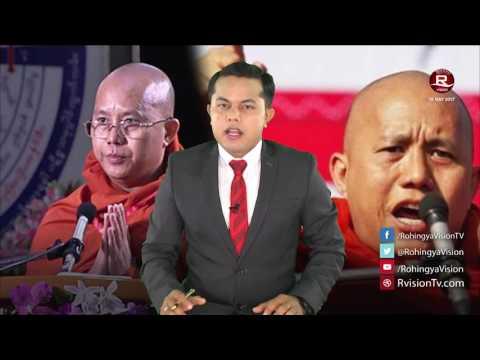 Rohingya Daily News 10 May 2017
