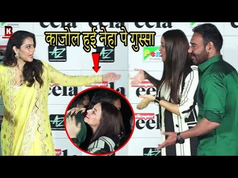 Xxx Mp4 Kajol Angry On Neha Dhupia In Front Of Ajay Devgan At Helicopter Eela Trailer Launch 3gp Sex