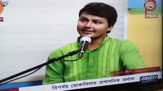 Bhorer Janala (ভোরের জানালা) PB24 LIVE  | Ashrafuzzaman Pinu