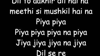 dil se re lyrics