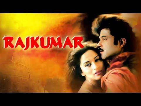 Rajkumar (1996) - Hindi Full Movie - Anil Kapoor   Madhuri Dixit - 90's Bollywood Popular Movie