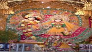 শ্রীকৃষ্ণের শত নাম--bangla kirton Shree Krishna 100 names in Bangla Kirtan