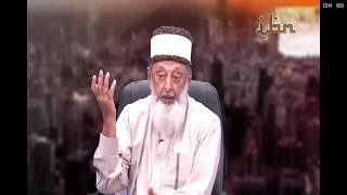 Signs Of The Times Part 31 By Sheikh Imran Hosein