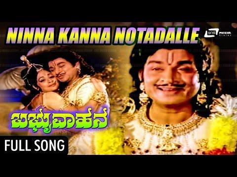 Xxx Mp4 Ninna Kanna Notadalle Song From Babruvahana – ಬಬ್ರುವಾಹನ Kannada Feat Dr Rajkumar B Sarojadevi 3gp Sex