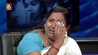 Kathayallithu Jeevitham | Robi & Ajayan  Case | Episode 03 | 2nd Feb 2018
