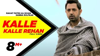 Kalle Kalle Rehan | Jatt James Bond | Rahat Fateh Ali Khan & Sanna Zulfkar | Official Music Video
