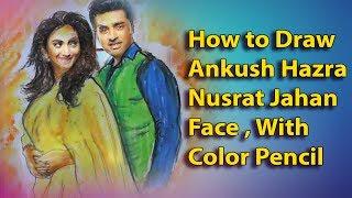 How to Drawing Ankush Hazra, Nusrat Jahan Face || Ami Je Ke Tomar Bengali Movie poster drawing