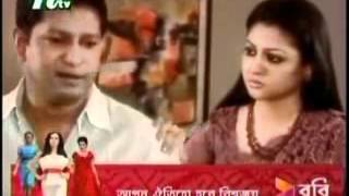 Shesh Kothati. Bangla Natok, 2012 - YouTube.flv