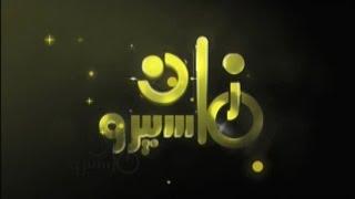 برومو قناة ماسبيرو زمان