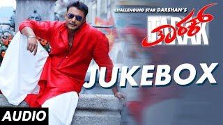 Tarak Jukebox | Tarak Kannada Movie Songs | Challenging Star Darshan, Shruti hariharan | Arjun Janya