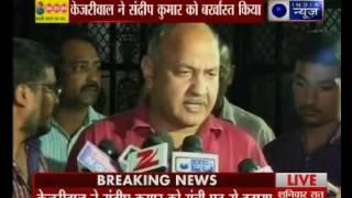 Delhi CM Arvind Kejriwal sacks minister Sandeep Kumar over 'objectionable' video