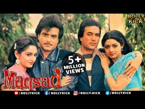 Xxx Mp4 Maqsad Full Movie Hindi Movies 2018 Full Movie Sridevi Rajesh Khanna Movies 3gp Sex
