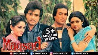 Maqsad | Hindi Movies Full Movie | Rajesh Khanna Movies | Jeetendra Movies | Latest Bollywood Movies