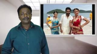 Kadavul Irukaan Kumaru Review - KIK Review - G.V Prakash, Rajesh - Tamil Talkies
