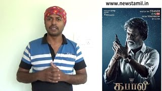 Kabali teaser review by sudhakar | Official Teaser | Rajinikanth | Radhika Apte | Pa Ranjith
