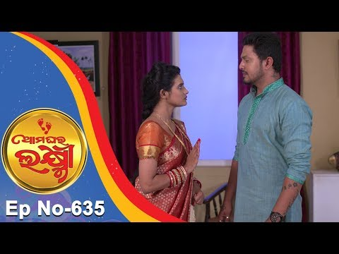 Xxx Mp4 Ama Ghara Laxmi Full Ep 635 19th May 2018 Odia Serial – TarangTV 3gp Sex