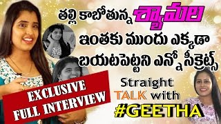 Anchor Shyamala Exclusive FULL INTERVIEW As A Mother |  Straight Talk with Geetha EP#1| Top TeluguTV