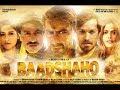 Baadshaho Trailer 2017 || बादशाहो || Bollywood Movie 2017