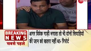 SIT files chargesheet against two Uttar Pradesh cops in Vivek Tiwari