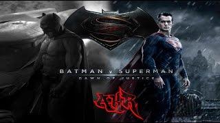 Batman VS Superman Dawn Of Justice 2016 Free Download Full Movie [Dual Audio English & Hindi]