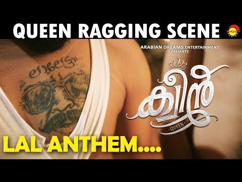Xxx Mp4 Lal Anthem Queen Malayalam Movie Ragging Scene Dijo Jose Antony Jakes Bejoy 3gp Sex
