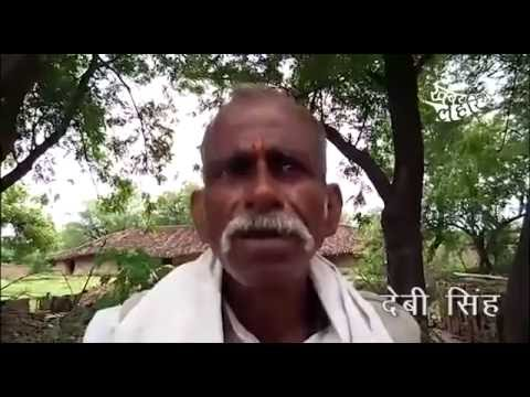 साल भर से बाँदा के नरैनी ब्लॉक की दीवाली पंचायत में नहीं आई बिजली